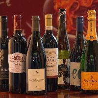 ワインも数多く取り揃えています