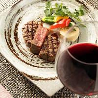 [希少銘柄牛使用] 増田牛を使用したお料理をお楽しみください