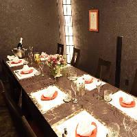 [完全個室完備] 個室で最大14名様でのご宴会も可能です