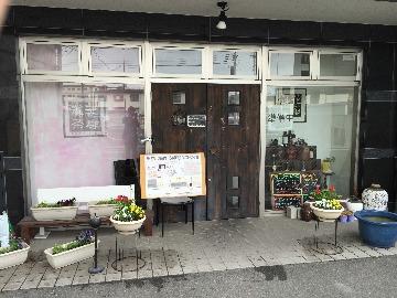 チャイナダイニング蓮花茶廊