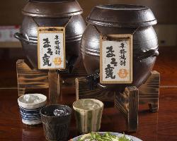 【甕出し焼酎】 その美味しさに感動!飲み放題で大人気です!
