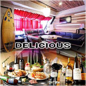 牡蠣&肉バル DELICIOUS〜デリシャス〜 渋谷