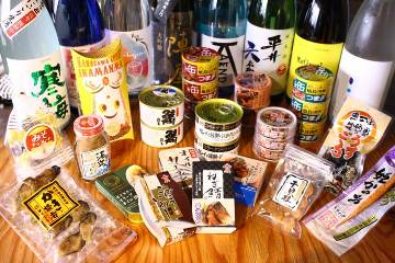 日本酒飲み放題専門店 KURAND SAKE MARKET 横浜店