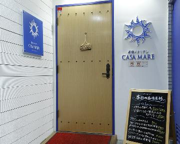 CASA MARE(カーサマーレ)