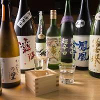 栃木県内の地酒や全国の厳選した日本酒や焼酎を揃え
