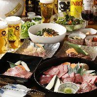 ご宴会は2時間飲み放題付で5,000円(税込)です!
