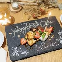 お祝いケーキ2,200円!デザートプレートは1,200円でご用意!