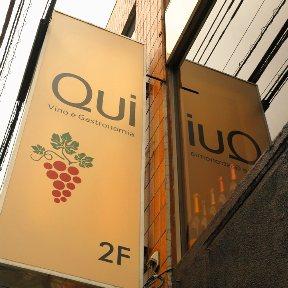 イタリア料理 Qui