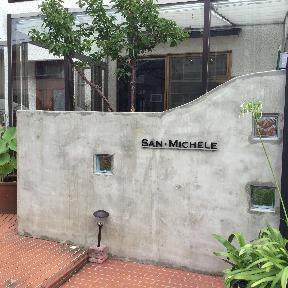 San Michele(サン・ミケーレ)