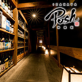 最上鴨×個室 PUSH 神楽坂の画像1