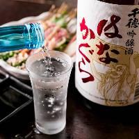 [宮崎地酒] 城下町延岡の酒蔵直送の地酒をご紹介!是非お試しを