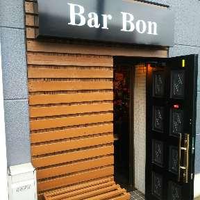 Bar Bon