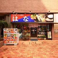 町田駅徒歩5分 雰囲気◎本格韓国料理を満喫