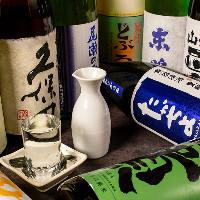 日本各地に日本酒を堪能♪