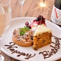 BASILで誕生日・記念日のお祝いもおすすめ!プレートのご用意も