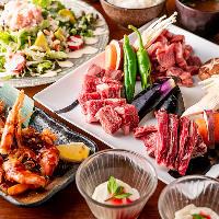 【北海道産】 肉、野菜、魚介など北海道の食材をメインに使用!
