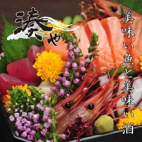 個室居酒屋 蔵之助 Kuranosuke 小田原店の画像2