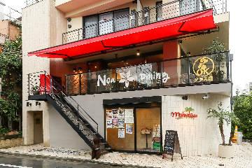 カフェ&レストラン Noa Dining