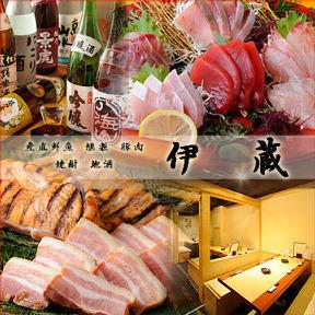 個室×燻製 伊蔵 虎ノ門の画像