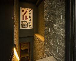 [新宿西口徒歩5分] 好アクセス!新宿西口駅からは徒歩3分