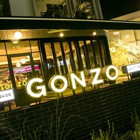 Osteria&Bar GONZO image
