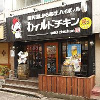 【駅近好アクセス】 京成成田駅から徒歩1分、JR成田駅から徒歩3分