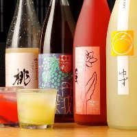 果実酒、梅酒、日本酒充実の取り揃え。価格もリーズナブル♪