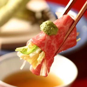 神戸牛専門店 双葉の画像