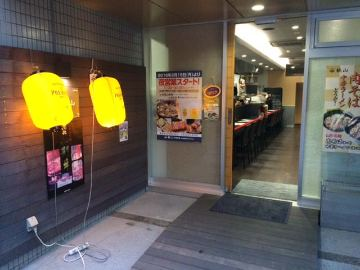 桃山 六本木店