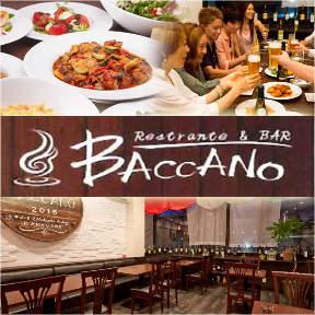 BACCANO(バッカーノ) 本厚木店