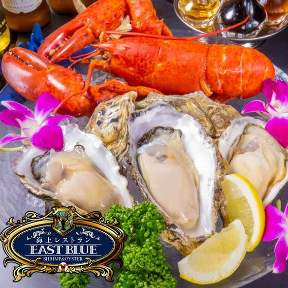 牡蠣&海老バル イーストブルー 池袋店の画像