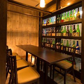 やきとりダイニング 酒zuki 石神井公園店の画像2