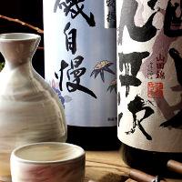 【全国の日本酒】300円~ご用意しております♪