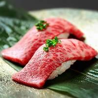 黒毛和牛の肉寿司!宴会プランやアラカルトでお召し上がり下さい