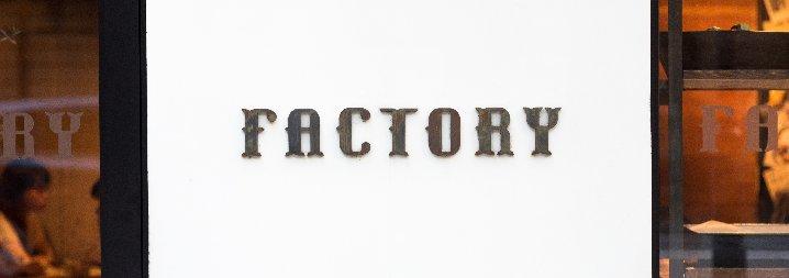 ファクトリー(FACTORY)の画像
