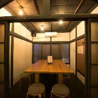 古民家風の落ち着いた雰囲気の個室は10名様までご利用可能