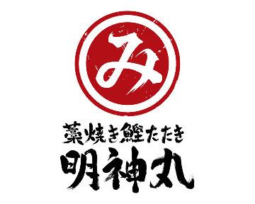 藁焼き鰹たたき 明神丸 竹橋パレスサイドビル店
