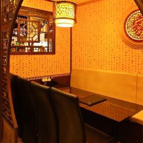 本格中華料理 蘭の画像