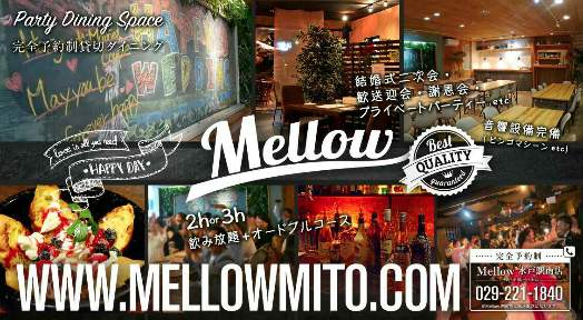 RABBIT&PINK Mellow(ラビットアンドピンク メロー)