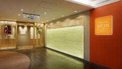 駅徒歩1分。西武池袋本店8階に当店はございます