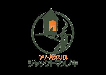 TreeHouse肉バル ジャックトマメノキ 神田店の画像