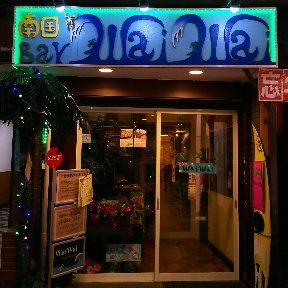 南国Bar WaiWai