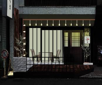 Tボーンステーキと生本マグロ いろにしき 神保町店