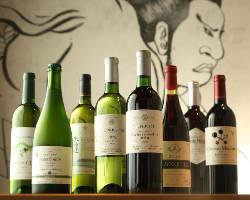 【日本ワイン】 ワイナリーから直接仕入れる珍しい日本ワイン