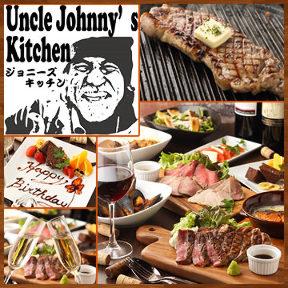 ジョニーズキッチン
