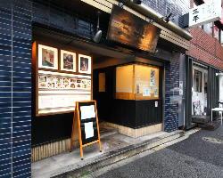 青いタイル壁と味のある看板が目印。赤坂でお馴染みの名店です