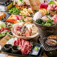 【宴会コース】 赤字覚悟のボリューム