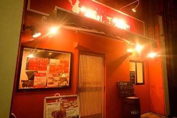 バル エスト!!! ニシカワグチワイン食堂