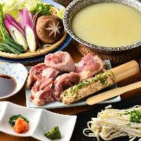 【鶏料理】 軍鶏鍋や焼鳥丼など鶏を使ったメニュー多数
