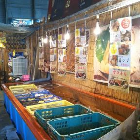 新・函館市場 本店